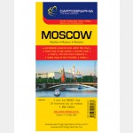 Plan Cartographia Moscou Recto