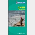 Guide Vert - Chine / Hong-Kong