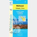 NEHOUE N°7